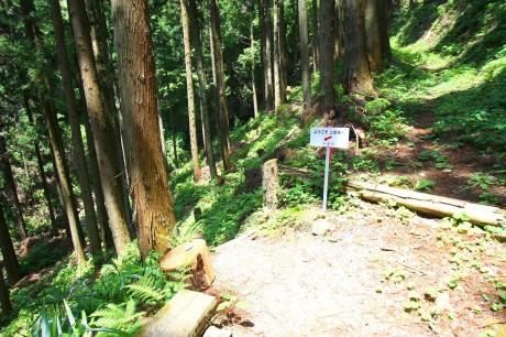 上空滝遊歩道入口
