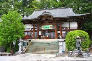 大黒天円福寺