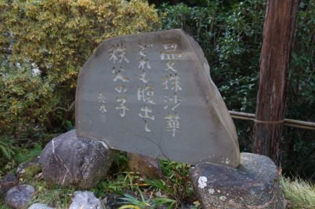 水潜寺02