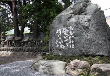 皆野椋神社1